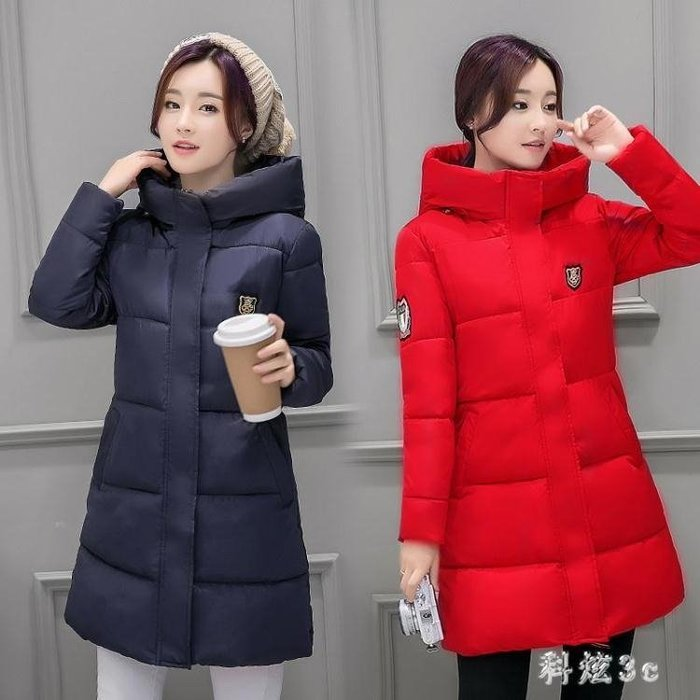 大碼大尺碼7冬裝新款韓國中長款長過膝顯瘦超長韓版羽絨服女潮 qf11470