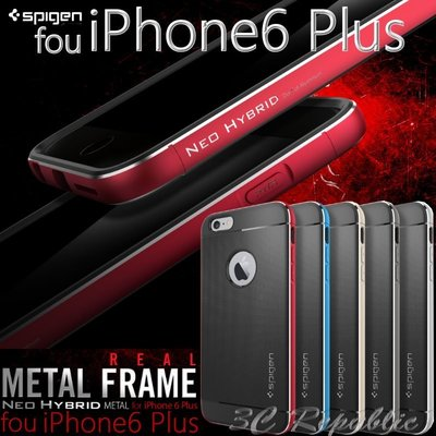 出清 iPhone6 6s Plus 5.5吋 Nen Hybrid Metal 金屬 矽膠 邊框 殼