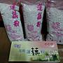 白河蓮藕粉(全新植物燕窩)(白河農會輔導)5包以上免運費