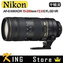 NIKON AF-S NIKKOR 70-200mm F2.8E FL ED VR (平行輸入) 小黑7 #2