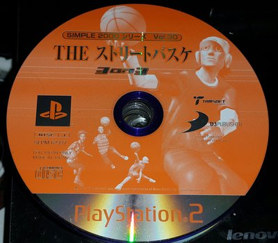 PS2 GAME_SIMPLE 2000 VOL30 籃球3對3 ~二手