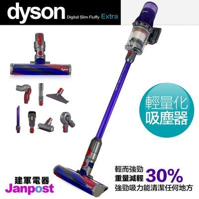最新 Dyson 戴森 SV18 Digital Slim Fluffy Extra 輕量無線吸塵器 輕而強勁 可換電池