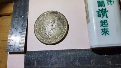 銘馨易拍重生網 109M041 臺灣 民國43年 臺灣省 五角硬幣 頭像 錢幣/硬幣( 1枚ㄧ標 ) 如圖 非1元起標