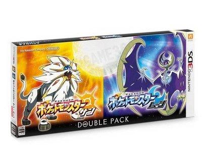 【全新未拆】任天堂 3DS 精靈寶可夢 神奇寶貝 太陽 月亮 雙重包 POKEMON 中文版 日版 日本機專用 台中