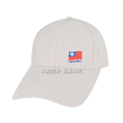 ☆二鹿帽飾☆(國旗.Taiwan帽) /流行棒球帽/紀念帽/最新帽款帽簷加長型-台灣製(可客製化) 10.5cm-黑色