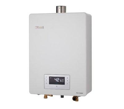 【尊榮館】林內 16L 數位恆溫強制排氣熱水器 RUA-C1620WF