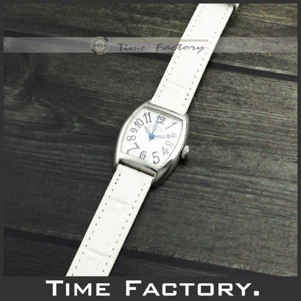 【時間工廠】 EUROSTAR  水晶玻璃 酒桶波紋女仕腕錶 0839S1-1/14 特價下殺 不到3折