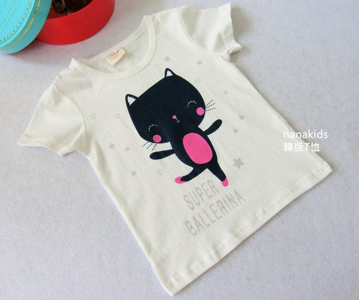 出清夏日款。女童裝。韓版可愛小貓跳芭蕾舞棉柔T恤  (米白色) 現貨~nanakids娜娜童櫥