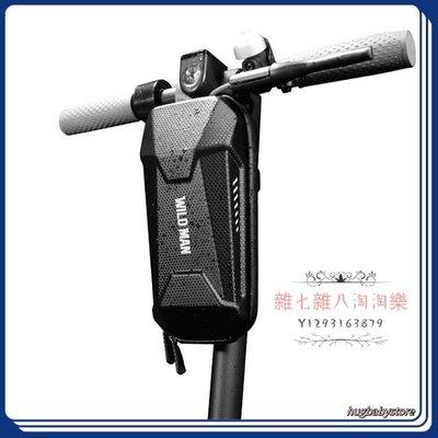 WILD MAN電動滑板車車頭包 6月新品(跨境熱銷款)強烈推薦新品ES8 通勤版 Outdoor專門店#雜七雜八淘淘樂