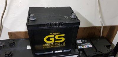 (二手中古電池) GS 55D23L-MFZ  免保養汽車電池 數值漂亮,品項優 桃園市