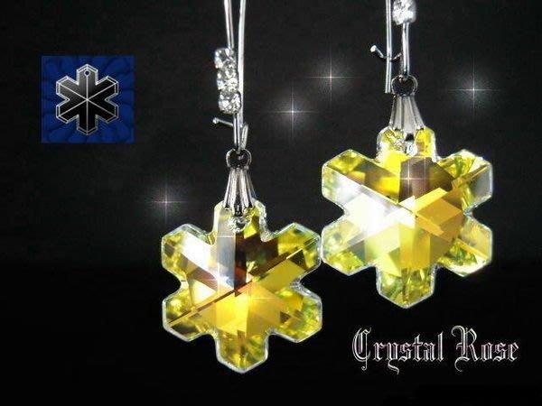 ※水晶玫瑰※ SWAROVSKI 大雪花水晶 晶鑽耳勾式耳環(DD011)