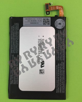 RY維修網-適用 HTC 蝴蝶機 X920D 電池 連工帶料 600元