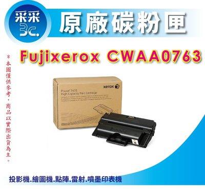 【采采3C】FujiXerox  CWAA0763 正原廠高容量10K碳粉匣 適用 3435DN / 3435