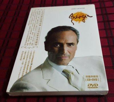 R西洋男(全新未拆CD+DVD)卡列拉斯的愛情故事~世紀影音珍藏版~芮河版~(上)