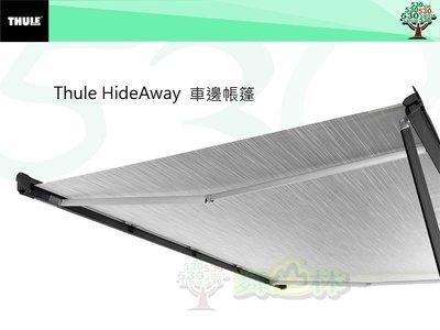Thule HideAway 2.5x3米 車邊帳篷/遮雨棚/工作帳/天棚帳/露營/都樂
