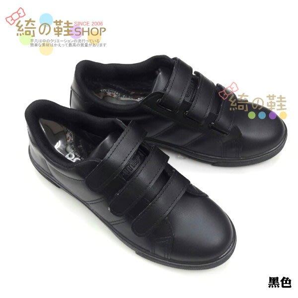 ☆綺的鞋鋪子☆ 【ARRIBA】 夏季魔術貼 小黑鞋女新款平底百搭懶人鞋 80 黑 87 台灣製造