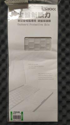 Acer宏碁 E5-473G 專用鍵盤膜 桃園市