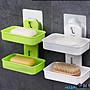 肥皂瀝水架 肥皂盒吸盤壁掛瀝水免打孔雙層浴...