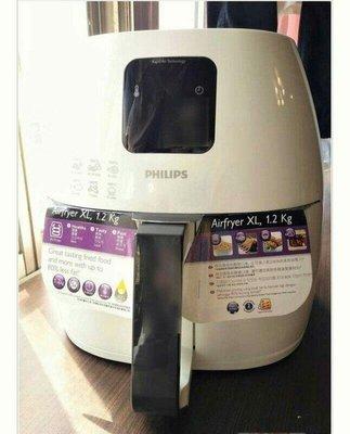 (台灣實體店家)最後三天熱銷商品限量5台【PHILIPS 飛利浦】 免油健康氣炸鍋HD9240原價14990