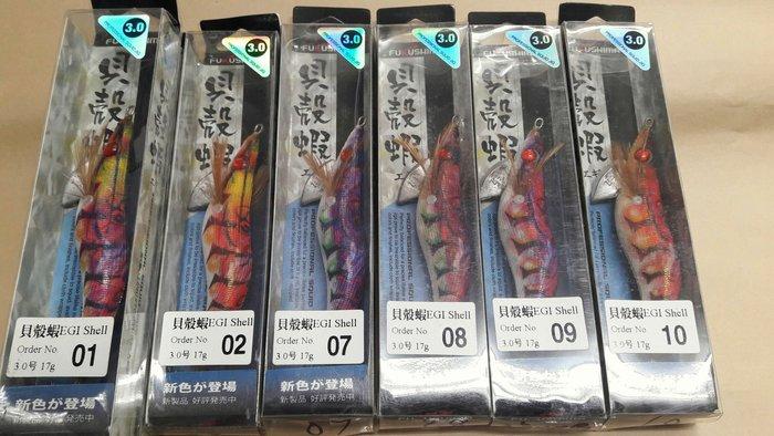 【欣の店】FUKUSHIMA 福島 貝殼蝦 水煮蝦 澄紅紫系烈 特價木蝦 軟絲木蝦 軟絲路亞 3.0號