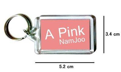 〈可來圖訂做-鑰匙圈〉A Pink 金南珠 Kim NamJoo 壓克力雙面鑰匙圈 (可當吊飾)