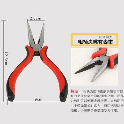 自己做耳飾頭飾項鏈手鏈耳環配件材料 DIY手工制作飾品工具包配件