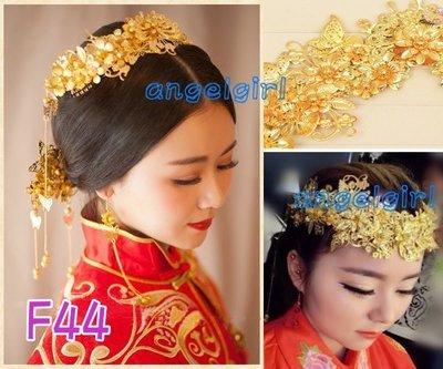 紅豆批發/造型飾品新娘頭飾紅色古裝金色...