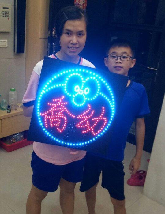 彩光LED 看板 LED燈牌 燈板 告白 表白 求婚專用 生日禮物 畢業禮物 追星族 招牌 偶像LED