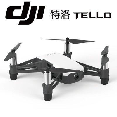 振興▶TELLO 空拍機▶白色現貨▶公司貨▶雙電池版▶DJI TELLO  現貨 特洛 無人機 空拍機