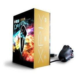 【全新附發票】 X-PK 手裡鍵 XE2Q01【線上遊戲玩家必備專屬套件】提昇遊戲技巧與效率