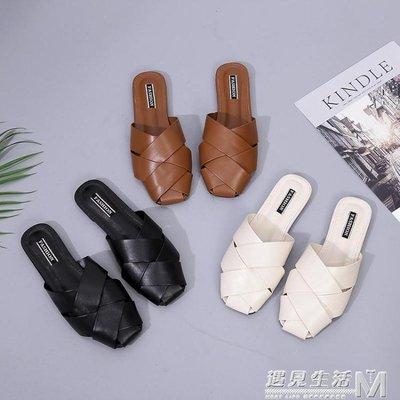 韓版新款平底夏季時尚拖鞋女外穿簡約百搭社會包頭涼拖女低跟懶人-反斗樂園