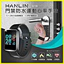 HANLIN H19 門禁感應運動心率手錶 1.3吋IPS...