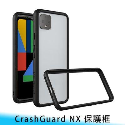 【台南/面交/免運】原廠 犀牛盾 正品 CrashGuard Google Pixel 4/4XL 邊框殼 不可退換貨