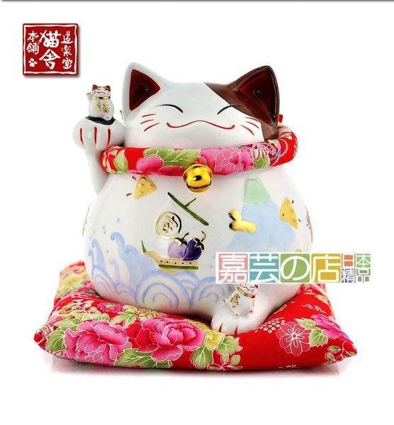 嘉芸的店 貓舍道樂堂本鋪 右寶船 日本招財貓擺件陶瓷招財貓儲蓄罐開業家居