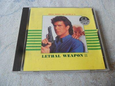 【金玉閣B-2】CD~~LETHAL WEAPON 3