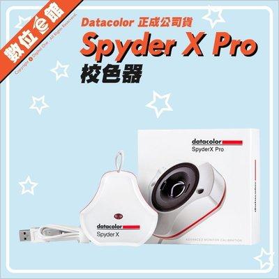 【10/20登錄贈校色卡【分期免運費【正成公司貨】Datacolor Spyder X Pro 電腦螢幕校色器專業組