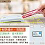 【妞妞♥3C】infoThink訊想 IT-500U ATM報稅晶片讀卡機 超輕薄設計 支援Win8及MAC10.1以上