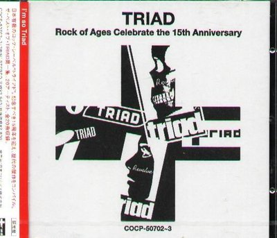 K - TRIAD Rock of Ages Celebrate the 15th - 日版 2CD - NEW