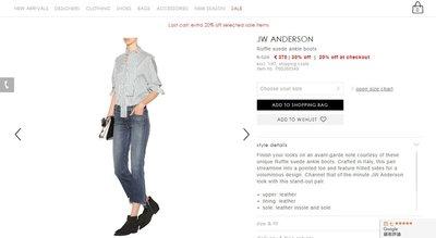 J.W Anderson ruffle boots/J.W Anderson麂皮荷葉短靴