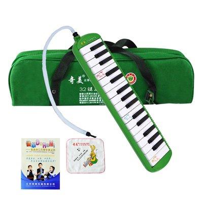 MY#爆款#口風琴32鍵兒童學生初學者課堂教學吹管專業演奏西洋樂器送禮