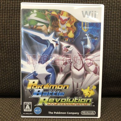 滿千免運 Wii 神奇寶貝 戰鬥革命 Pokemon Battle Revolution 寶可夢 遊戲 44 V072