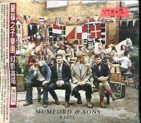 *還有唱片行* MUMFORD & SONS / BABEL 全新 Y7507
