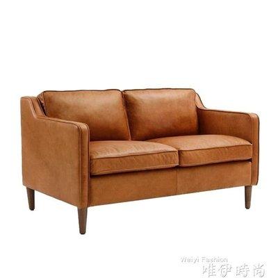 沙發 美式小戶型家具客廳簡約辦公沙發單人三人工業風油蠟皮藝沙發組合- 粉色世家