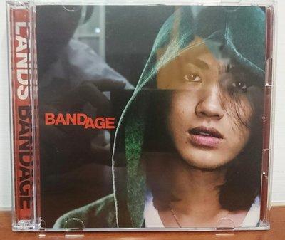 Lands (赤西仁) - Bandage (日版 CD+DVD)