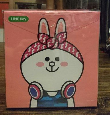 全新正版LINE Pay 兔兔 頭戴式耳機