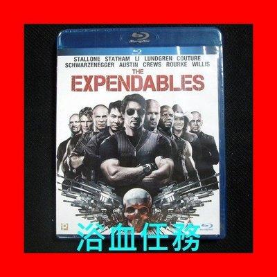 【BD藍光】浴血任務 1( 轟天猛將1)The Expendables(中文字幕)巔峰戰士 藍波 洛基 席維斯史特龍