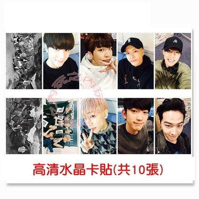現貨出清特價👍GOT7  水晶卡貼 照片貼紙 悠遊卡貼 照片貼紙(共10張)E629-F【玩之內】韓國