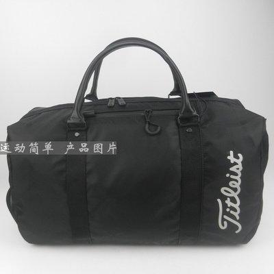 TIT高爾夫衣物包男士高爾夫手提包防潑水高爾夫衣物袋可放球鞋