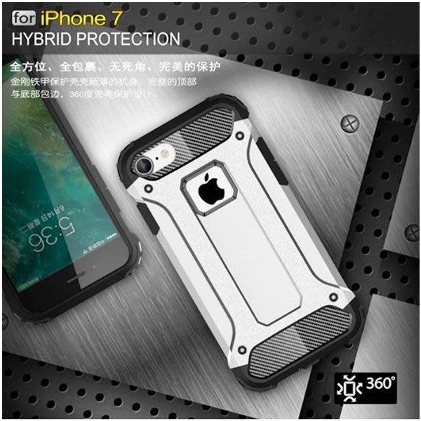 金剛鐵甲 蘋果 iPhone7 plus 手機殼 iPhone6s Plus 保護套 iPhone8 Plus 軟邊硬殼 防摔 手機保護套