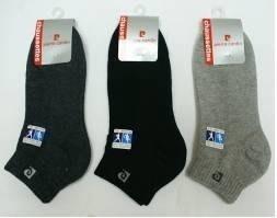 ☆愛美神☆【B合併商品】PC-209 毛巾底船型襪 運動襪 $200/6雙